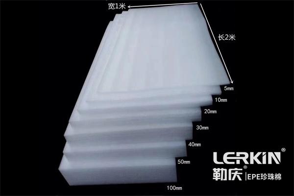 珍珠棉是什么材料